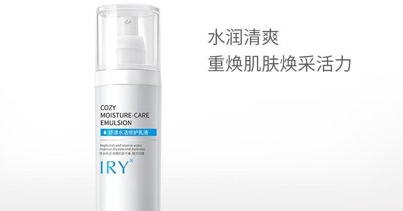 IRY护肤知识|面部肌肤脆弱、易现细纹怎么办