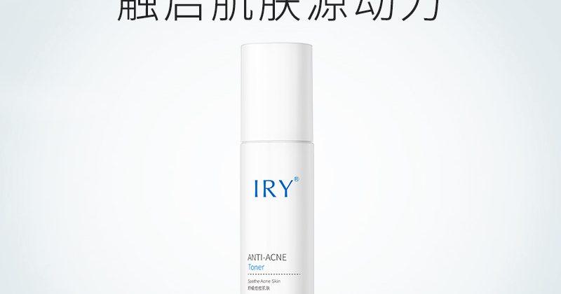 IRY护肤知识|如何预防痘疤产生