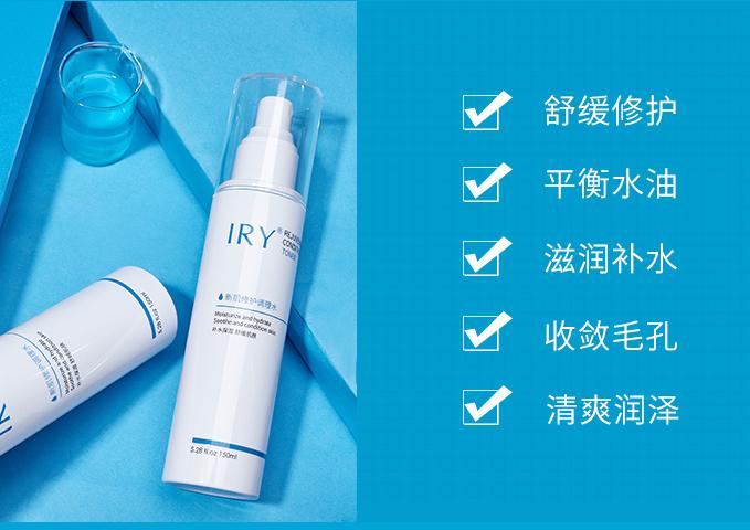 IRY护肤知识|万年毛孔去不掉,你有没有对症护肤呢?
