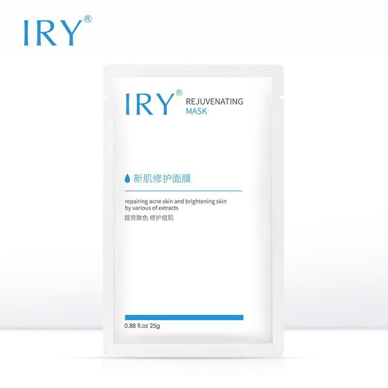 IRY新肌修护面膜