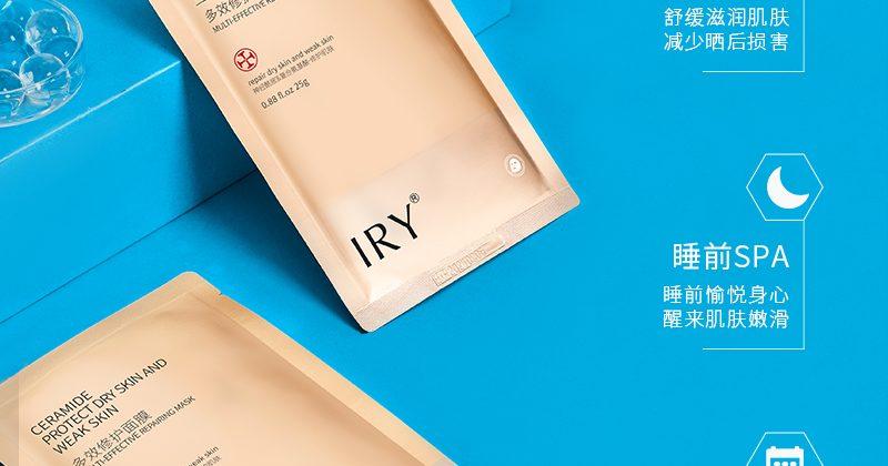IRY护肤知识|「肉毒桿菌素、玻尿酸」怎么选?教你简单分辨